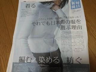 furandoru-knit.jpg